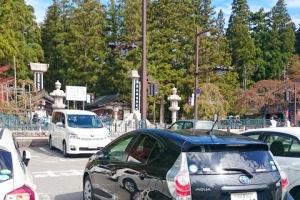 高野山の駐車場