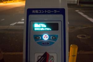 セブンイレブンの充電スポット