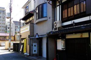 タイムズレンタカー京都新幹線口店